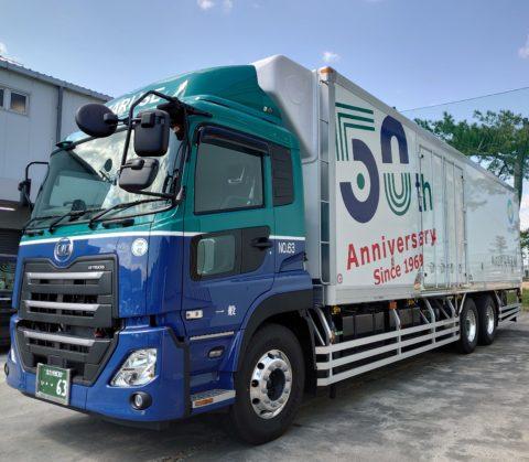 50周年記念トラック