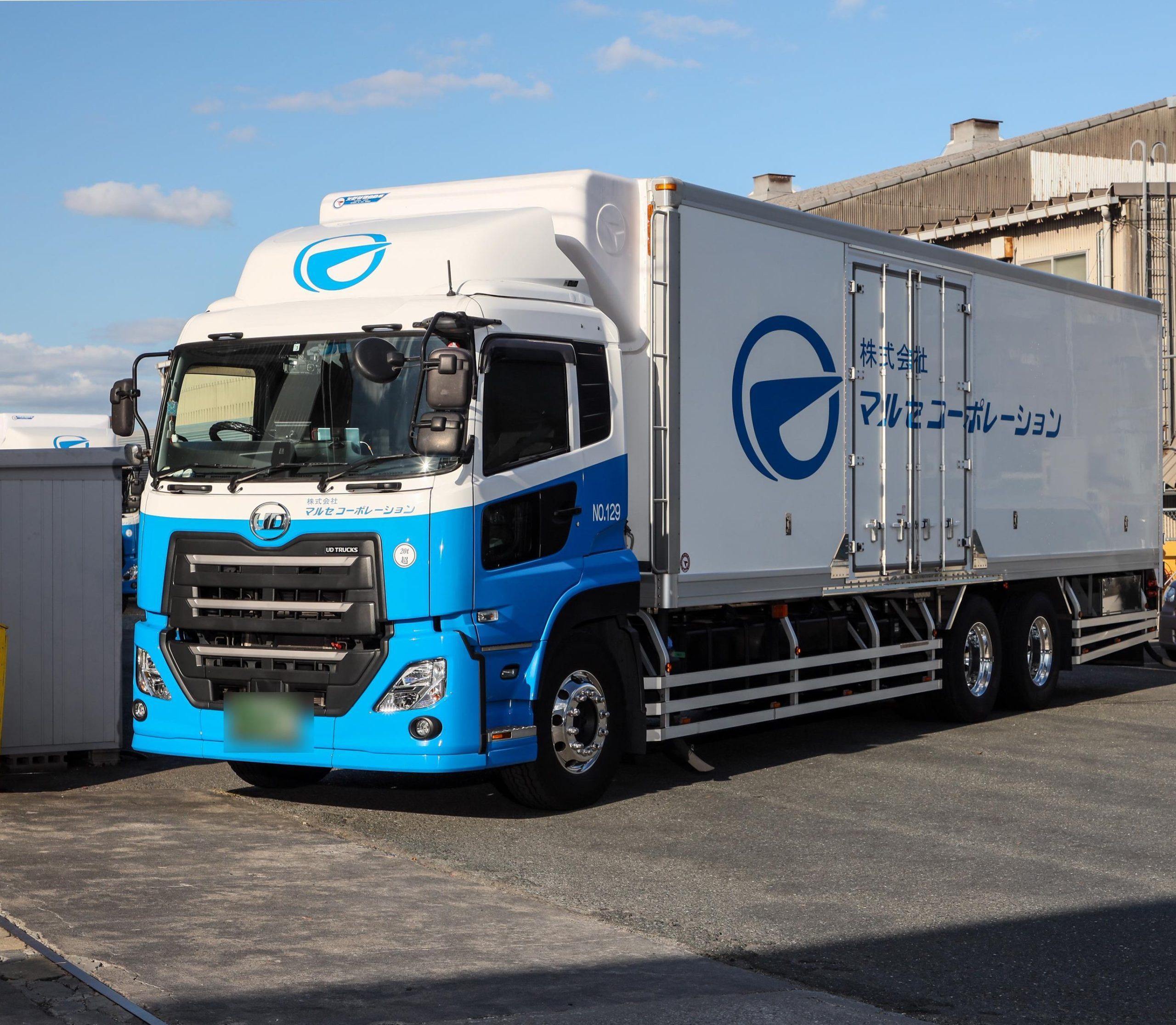 安全な運行と良質な配送サービスをご提供しています!