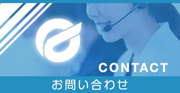 関東・中部・関西エリアを対象とする幹線輸送、および福岡圏内における地場輸送は「マルセグループ」にお任せください!